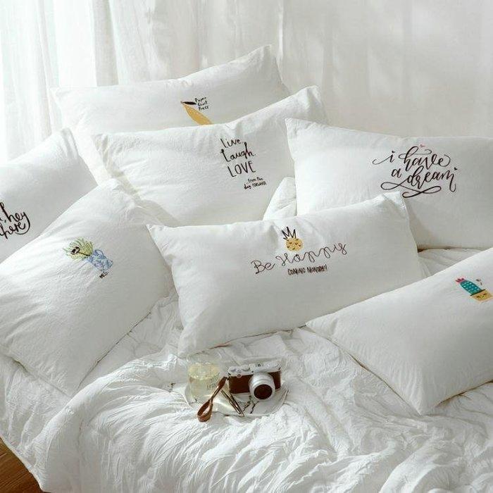 小清新純棉枕套單只 簡約純白色枕芯套 全棉刺繡水洗棉單人枕頭套