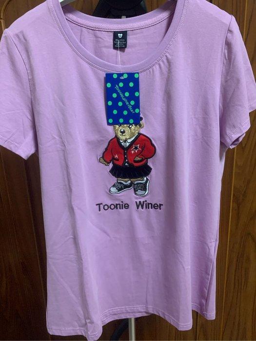 ⭐️刺繡熊 3XL合身版 材質彈性很好  ⭐️紫⭐️胸圍52-57⭐️顯瘦 90%棉