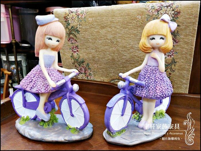 【現貨】薰衣草單車少女波麗娃娃一組 公仔 擺飾 可愛鄉村風 送禮 店面家庭展示櫃裝飾 ♖花蓮宇軒家飾家具♖