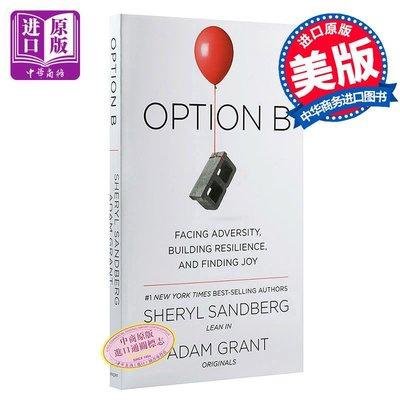 Option B 另一種選擇 英文原版 方案 選項B 英文原版 人生與修養Sheryl Sandberg and Ada
