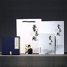 高鳴商城 僧帽紫砂壺曹志剛手工原礦底槽清壺宜興茶具禮盒製作 編號a006