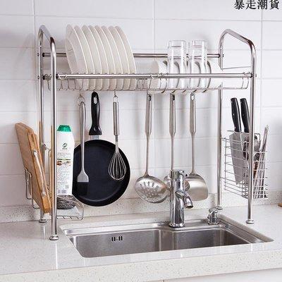 精選 不銹鋼碗架水槽瀝水架廚房置物架晾碗架瀝水架收納架水池碗碟架子