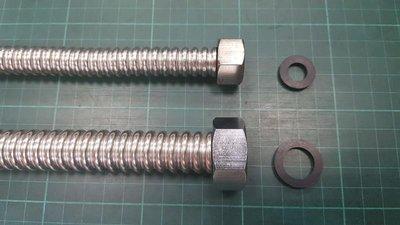 缺貨 不鏽鋼 波紋管/波浪管/ 螺紋管/ 熱水器管/不鏽鋼304管/ 白鐵浪管/可繞管/可彎管/10公分尺寸/50元。