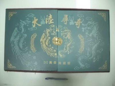 6980銤:B6-6cd☆『大陸尋奇 DVD黃金典藏版共50片』 《愛爾斯科技》