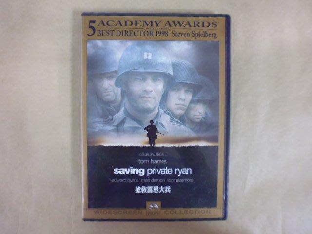 明星錄*搶救雷恩大兵(2片裝).二手DVD(m18)