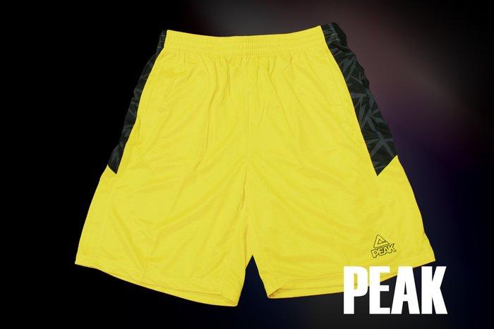 PEAK 閃電系列 F733091 黃 球褲 正品 現貨 台灣經銷代理商-亮禹體育