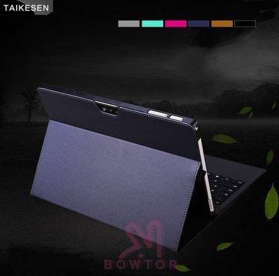 光華商場。包你個頭【TAIKESEN】Pro4/5 12.3吋 New Surface Pro平板  書本 內膽皮套
