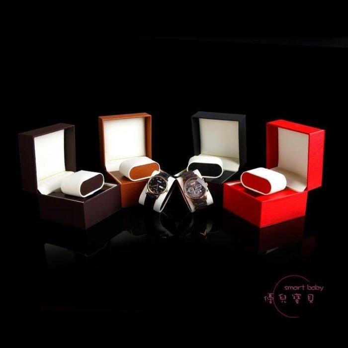 手錶收藏盒 高檔錶盒單個家用手錶收納盒 男女士生日禮物 包裝盒