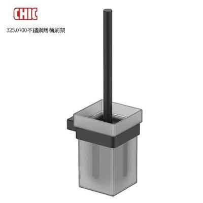 【晶懋生活網】黑色不鏽鋼馬桶刷架  CHIC 喜客  325.0700  不銹鋼