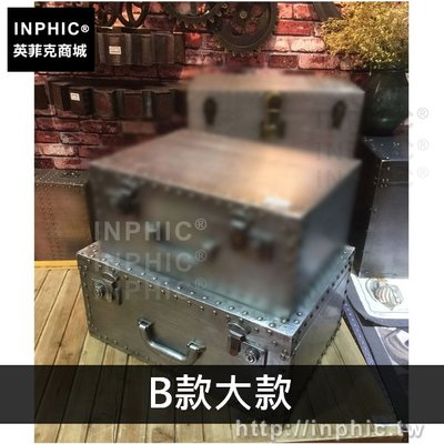 INPHIC-提箱工業風美式家居創意裝飾金屬酒吧陳列道具櫥窗-B款大款_bARX