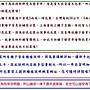 【蔬菜之家】G59.白龍王2號水果玉米10顆(北海道牛奶水果玉米種子)(春秋兩季的品種,抗病力強,甜度達到16-18度)