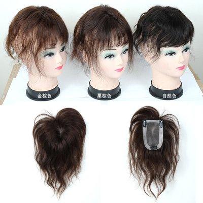 內網約9X5.5公分 髮長約20公分 捲髮100%真髮微增髮輕量補髮塊 女仕【RT33】☆雙兒網☆