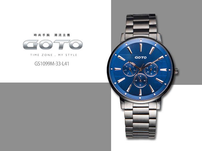 【時間道】GOTO 懷舊十字窗花系列三眼腕錶/藍面黑鋼帶-48mm(GS1099M-33-L41)免運費