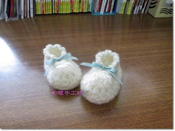 ☆彩暄手工坊☆ 手工藝材料、 進口毛線 、編織工具、毛海線~baby毛線鞋材料包~4色任選