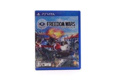 【橙市青蘋果】PSV:自由戰爭 Freedom Wars 日本版 #28966