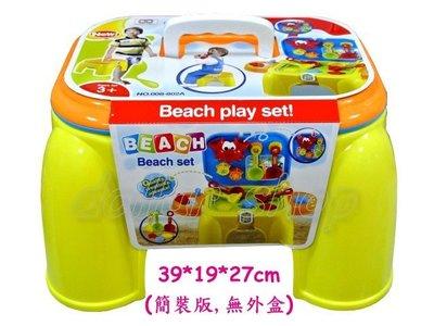 寶貝玩具屋二館☆【家家酒】手提遊戲椅收納箱系列---沙灘玩具椅(工具椅)簡裝版(無外盒)
