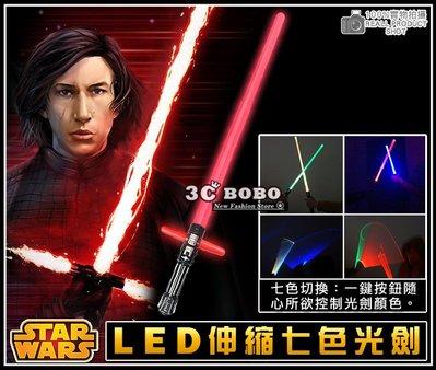 [免運費] STAR WARS 天行者的崛起 LED 變頻聲光劍 激光劍 玩具光劍 批發 玩具 大量團購 電影道具 配件