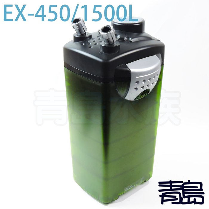 M。。。青島水族。。。E-1913(雅柏UP 水平衡 可參考)外置式圓桶過濾器==EX-450/1500L