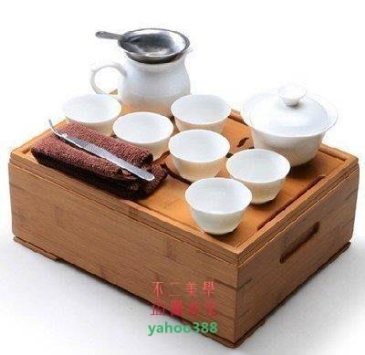 美學95整套功夫茶具茶道竹茶盘组合配件盖碗品茗杯陶瓷携旅行套装3672❖7530