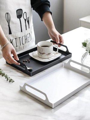 不銹鋼托盤長方形家用北歐ins商用客廳端菜茶杯水杯水果杯子托盤-享家生活館YTL