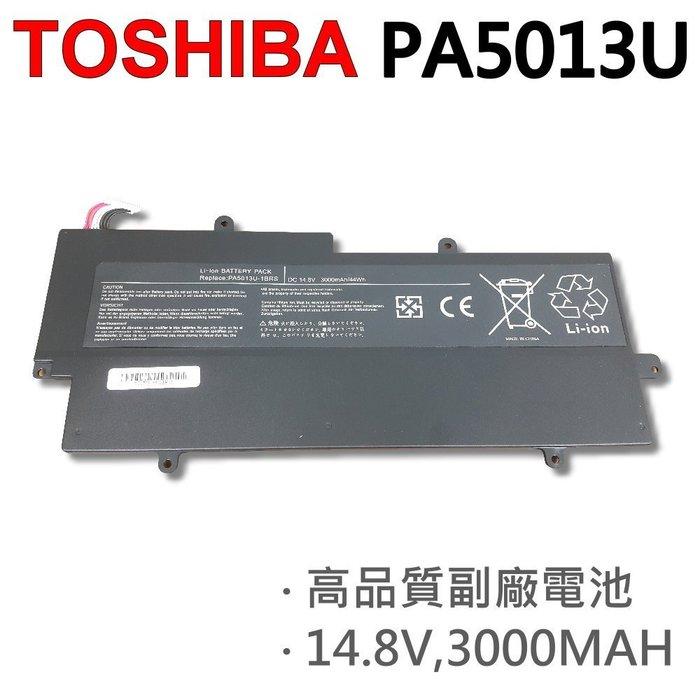 TOSHIBA PA5013U-1brs -1bas 8芯 日系電芯 電池 Z830 Z835 Z930 Z935