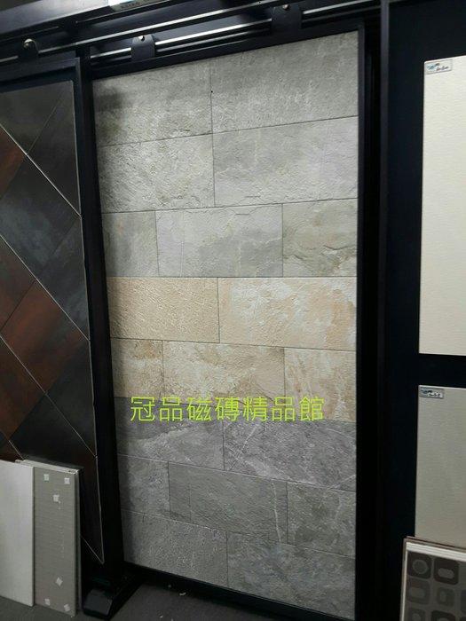◎冠品磁磚精品館◎義大利精品 板岩 自然面 崗石岩面磚(共三色) –25X50及25X25 CM