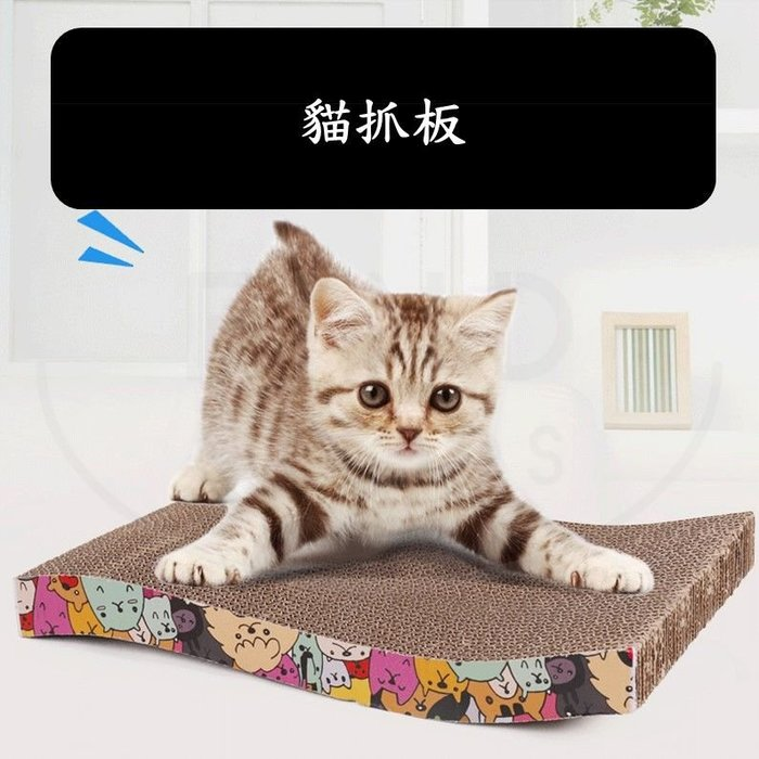 貓抓板磨爪器貓爪板瓦楞紙貓抓墊貓咪玩具磨抓板貓窩玩具貓咪用品 B款[好喵_☆找好物FindGoods☆]