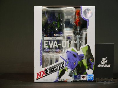 (參號倉庫) 現貨代理版 NX-0022 NXEDGE STYLE 新世紀福音戰士 新劇場版 EVA-01 初號機 再版