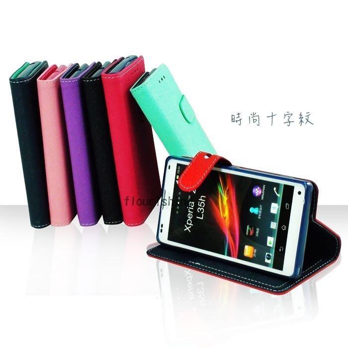 【福利品】HTC Desire 601 dual sim 十字紋 側開立架式皮套 可立式 側翻 插卡 皮套 手機套