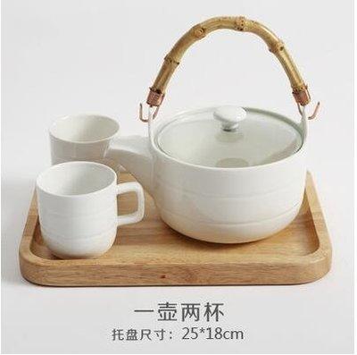 【優上】日式竹柄茶壺 花草茶具 水杯 陶瓷茶具 水壺杯「平行紋一壺兩杯配托盤」