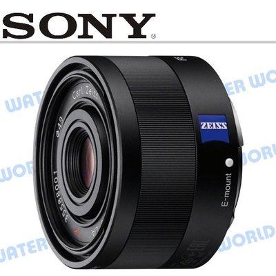 【中壢NOVA-水世界】SONY Sonnar T* FE 35mm F2.8 ZA 定焦 大光圈鏡頭 台灣公司貨