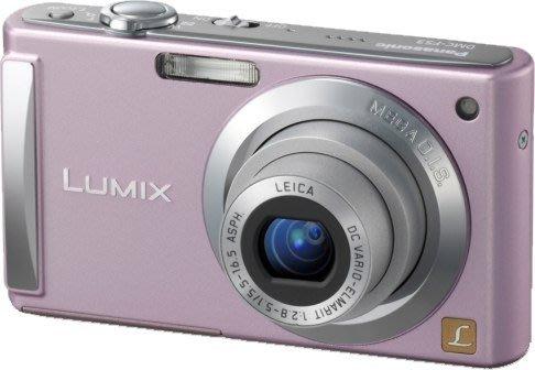 國際牌 Panasonic Lumix  數位相機 粉紅色 (DMC-FS3)
