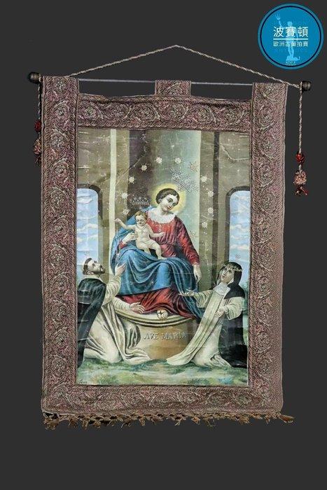 【波賽頓-歐洲古董拍賣】歐洲/西洋古董 意大利古董 19世紀(約1990年) 聖母瑪利亞手繪油畫壁毯/掛毯(尺寸:104x66公分)(落款:Fern)
