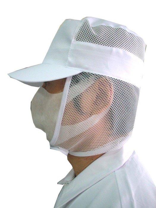 ☆°萊亞生活館 【工作帽20-全包式-男女適用】廚師帽。頭套。網帽。食品帽