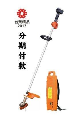【東林割草機】【六期0利率】17.4Ah電池+東林BLDC割草機CK-200+充電器-台灣製造