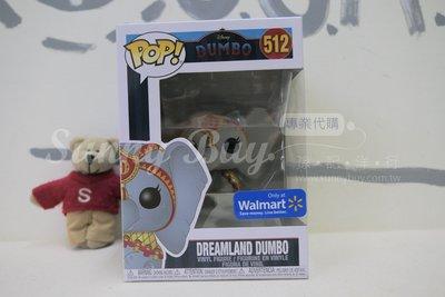 【Sunny Buy 】◎限量◎ 紅頭帶 Funko 小飛象 Dumbo 迪士尼 Dreamland 夢樂園