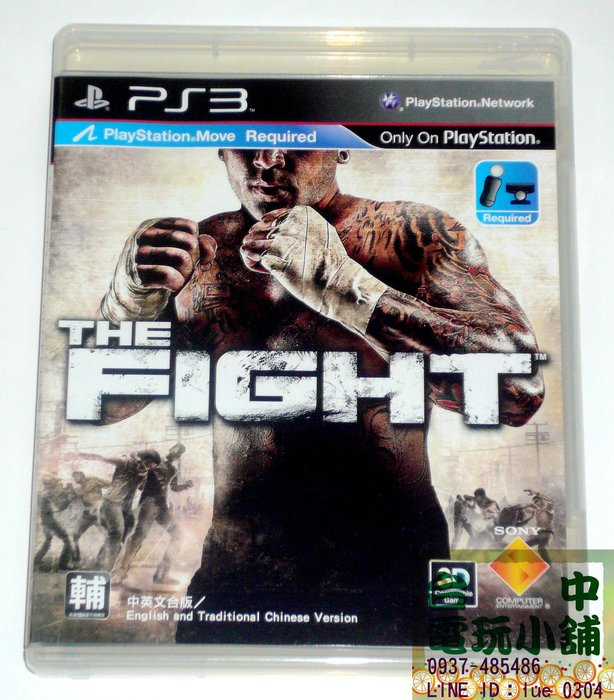 台中電玩小舖~PS3原裝遊戲片~動感格鬥 中文版 The Fight~支援PS MOVE~290