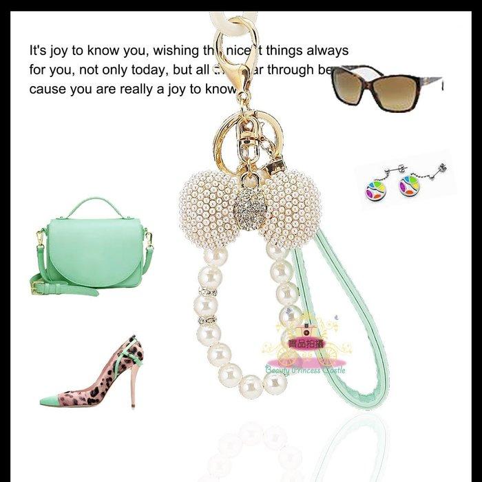 ~美公主城堡~立體蝴蝶結 薄荷綠色皮繩鑰匙圈 吊飾 珍珠水鑽 高雅 包包 化妝箱 行李箱