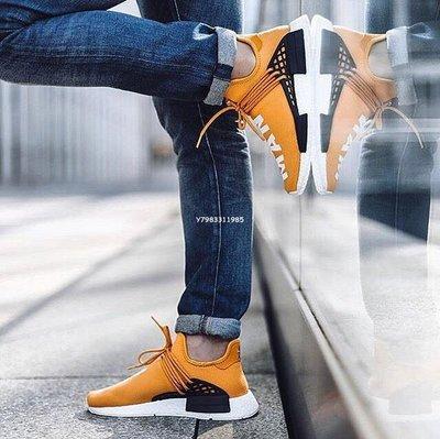 """Adidas Originals Nmd Human Race 休閑運動 慢跑鞋""""Tangerine""""橘黃 Bb3070 男女鞋"""