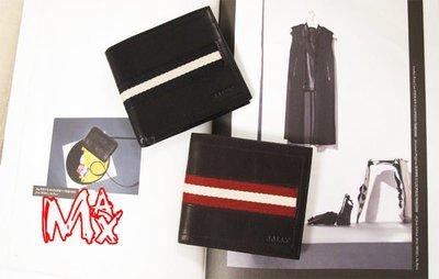 ╭☆包媽子店☆BALLY 黑色跟棕色牛皮短款兩折男士錢包