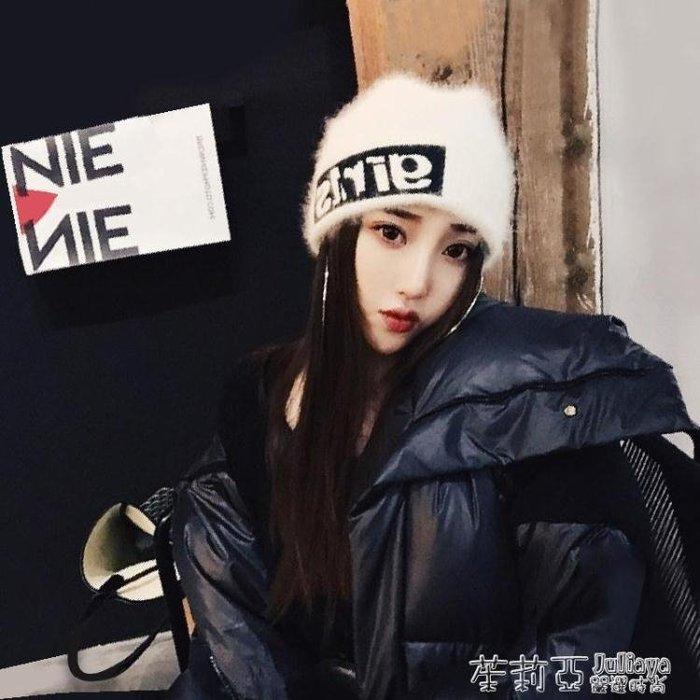 帽子女冬天韓版潮人百搭毛線帽時尚甜美可愛針織帽青年保暖月子帽 時尚