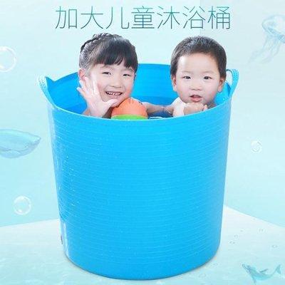 大號加厚兒童洗澡桶寶寶浴桶小孩子泡澡桶塑料沐浴桶嬰兒浴盆澡盆精品生活