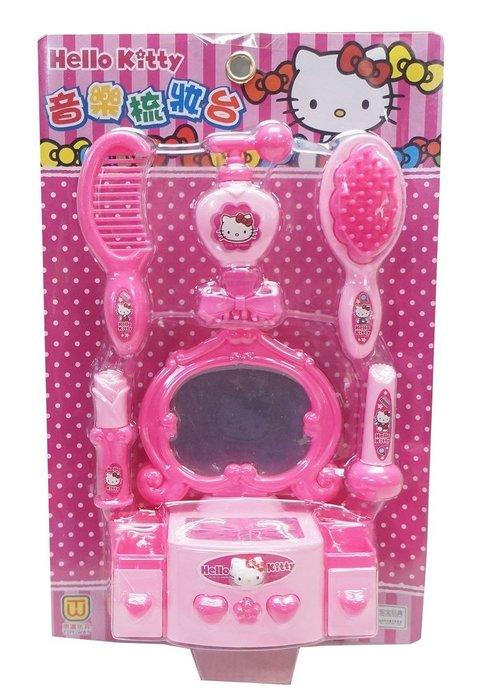 佳佳玩具 ----- 三麗鷗 正版授權 Kitty 音樂 梳妝台 化妝台 扮家家酒 ST 安全玩具【05A456】