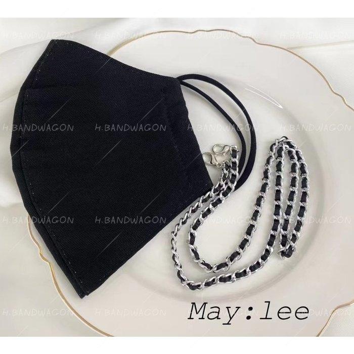 韓國個性小華麗金屬編織金屬鏈條造型口罩鍊 口罩項鍊 口罩鏈 眼鏡鍊 掛脖 掛鏈 掛繩 防丟