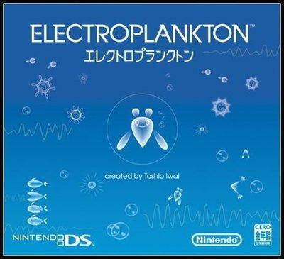 NDS 日版【電子浮游生物】【電子水族箱】互動音樂遊戲
