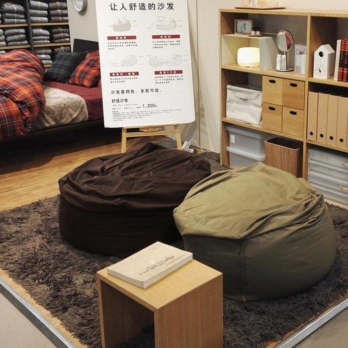 日式豆袋沙發客廳布藝懶人沙發單人創意豆包懶人椅榻榻米