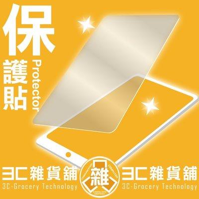 【鋼化膜加購】HUAWEI M3 Lite 8 8吋 鋼化玻璃保護貼 鋼化貼 玻璃貼 鋼化膜 玻璃膜 鋼化保護貼