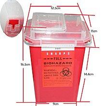 DREAM-紋身器材銳器收集桶 棄針盒 紋身針垃圾桶廢針盒 紋身器材專營