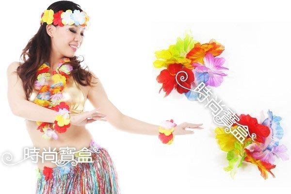 《時尚寶盒》#FLO-G_熱情夏威夷手環_草裙舞/呼啦舞/大溪地舞/適用迎賓頒獎接機舞會表演