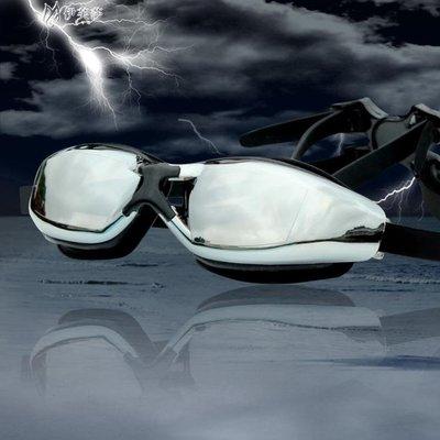 【蘑菇小隊】泳鏡游泳眼鏡男成人女防水防霧高清大框電鍍裝備專業兒童-MG37815